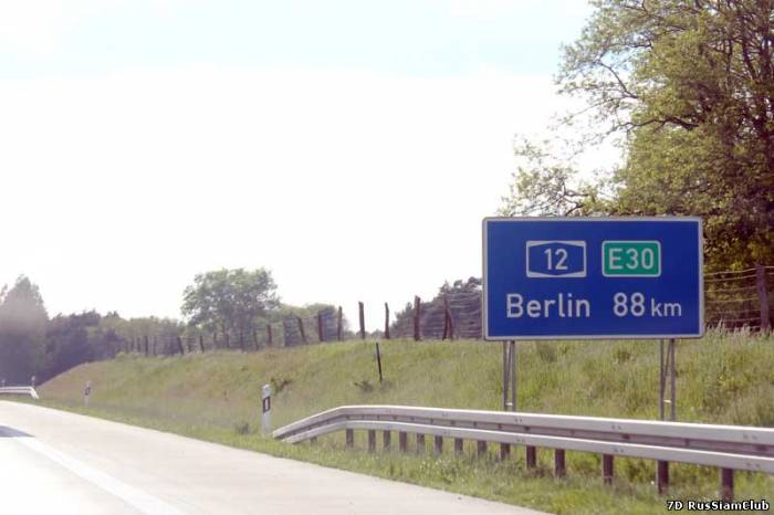 до берлина 88