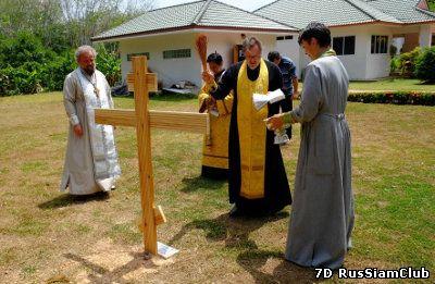 закладка духовного училища на острове пхукет