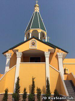 церковь в хуахине, центральный таиланд