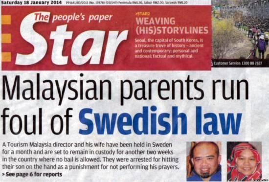 главная страница газеты
