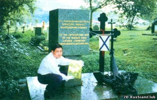 памятник на могиле русских моряков
